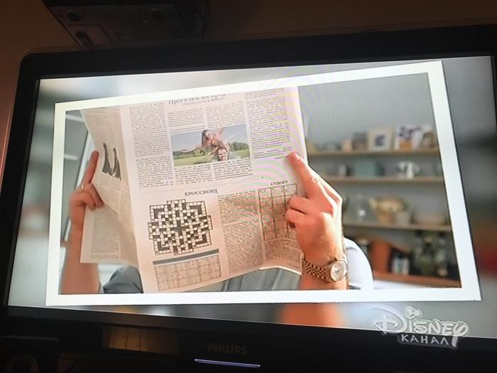 Я один это вижу... Tofeefee, Реклама, Пасхалка