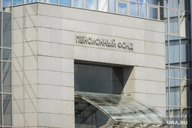 Глава Пенсионного фонда Карелии умер, не дожив до пенсии СМИ, Пенсия, ПФР