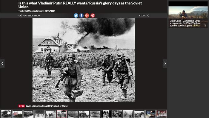 Soviet soldiers WW2, Фотография, Черно-Белое фото