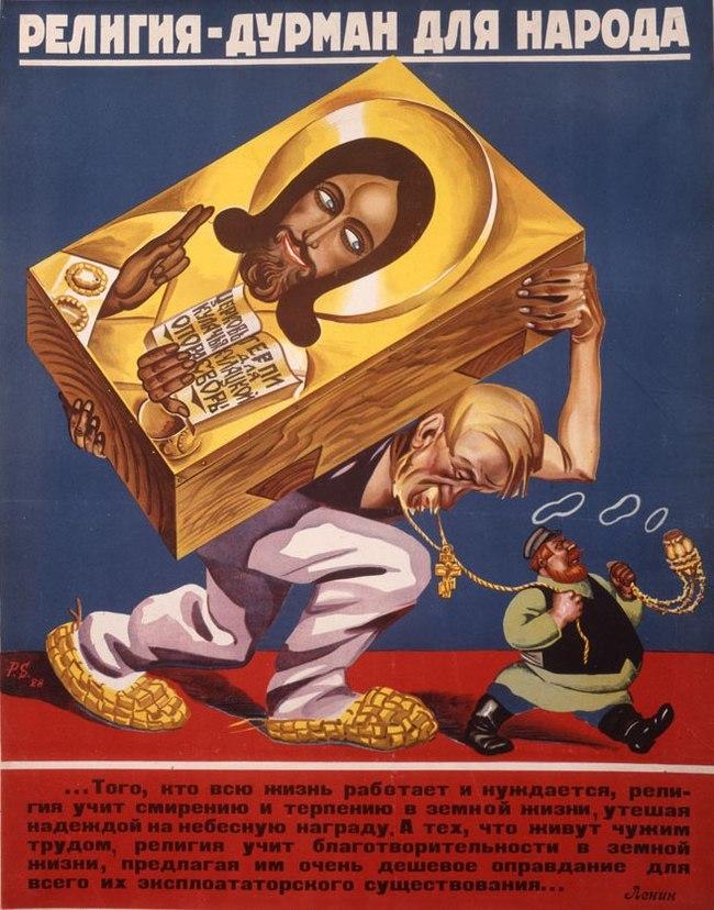 «Религия — дурман для народа». СССР, 1928 СССР, Советские плакаты, Антирелигия, Дурман, Религия, Карикатура