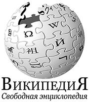 Как стать «автором» 300 тысяч книг или афера на миллион Мошенничество, Афера, Книги, Википедия, Литература, Длиннопост