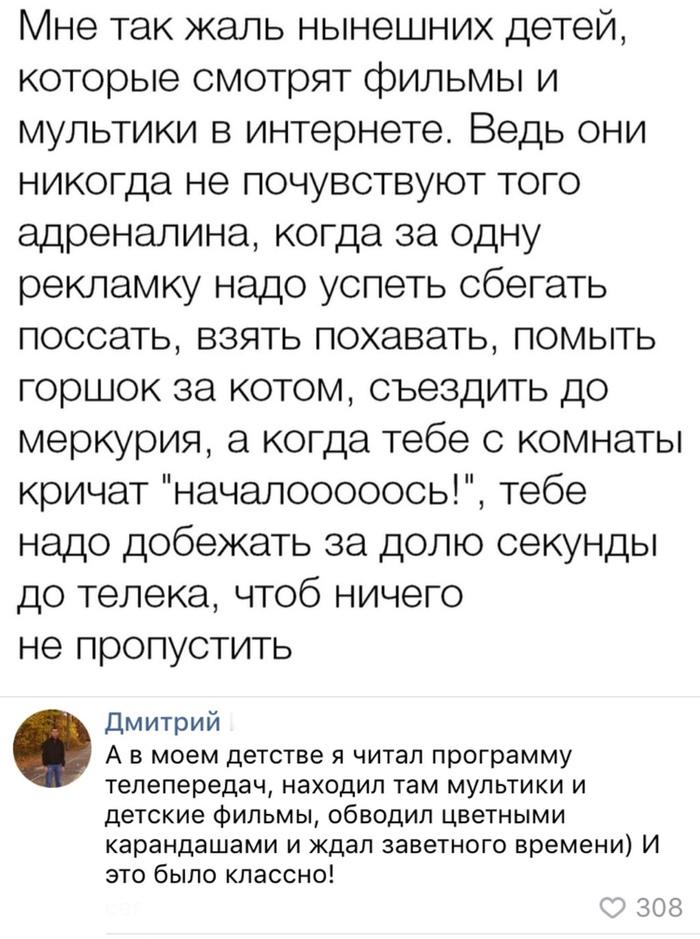 katya-i-kostya-zanyalis-trahatsya-posle-uchebi-kolgotki