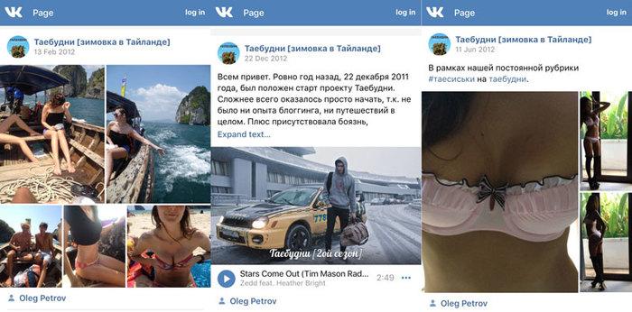 Райская жизнь в Юго-Восточной Азии сегодня Путешествия, Жизнь за границей, Пляж, Фриланс, Дауншифтинг, Секс, Длиннопост