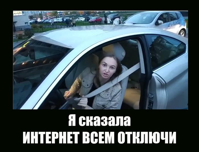 Просто картинки, без личных данных ) BMW, Картинка с текстом, Длиннопост