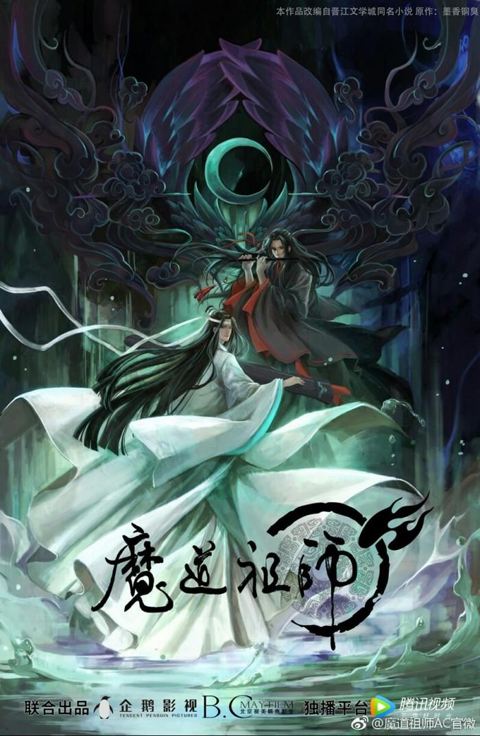 Магистр дьявольского культа ( Mo Dao Zu Shi ) Аниме, Не аниме, Сёнен, Впечатления, Рецензия, Длиннопост