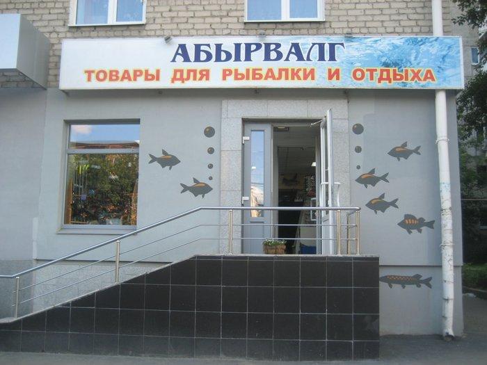 Креативненько Охота, Народное творчество, Рыбалка, Магазин, Вывеска, Екатеринбург