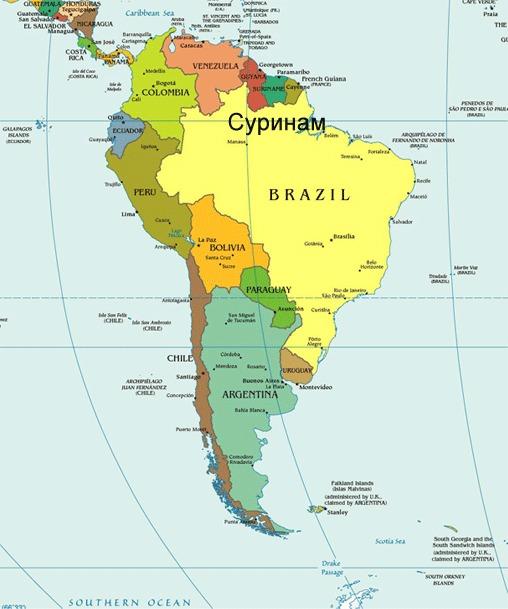 Россия и Суринам заключили соглашение о безвизовом режиме. Суринам, Текст, Консультантплюс, Международные отношения, Гифка