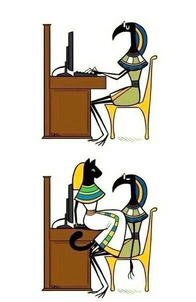Однажды в Древнем Египте
