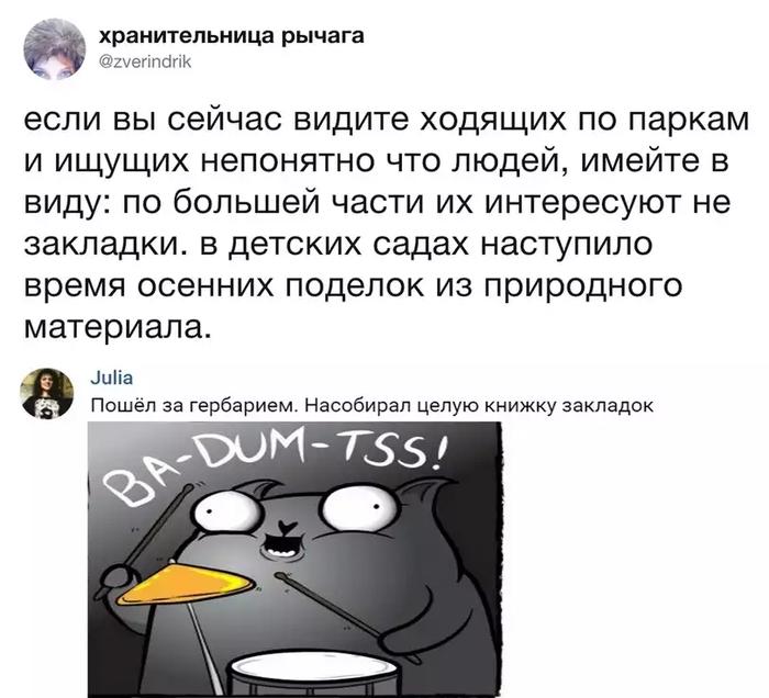 Метамфетамин карточкой Одинцово Психоделики безкидалова Зеленодольск