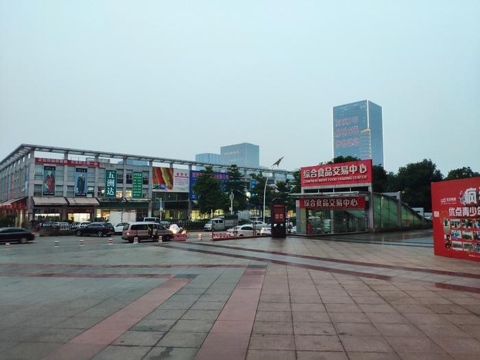 Как я оказался в Китае и зачем? Часть 4. Первые дни. Китай, Одиночное путешествие, Работа за границей, Приключения, Длиннопост