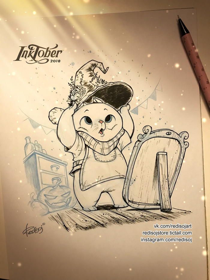 InkTober 2018 №18