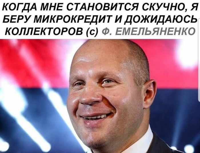 https://cs11.pikabu.ru/post_img/2018/10/19/5/153993327612484872.jpg