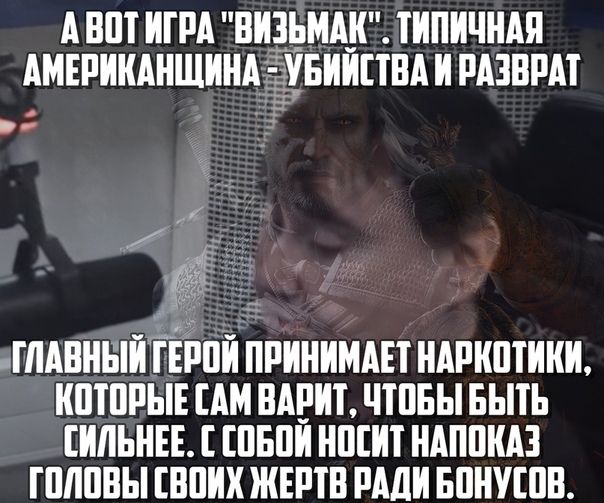 На злобу дня. Игры, Филипп Гросс-Днепров, Мемы, Длиннопост, Дока 2