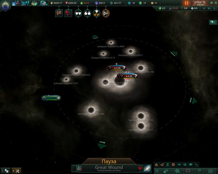 11 черных дыр в одной системе Stellaris, Черная дыра