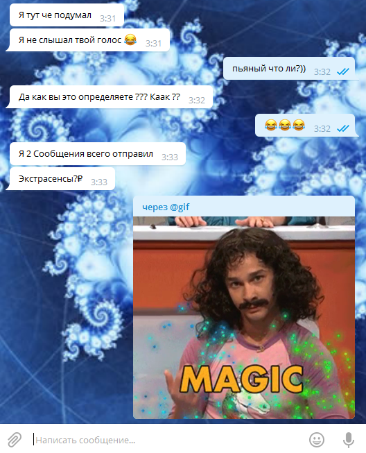 Магия :)