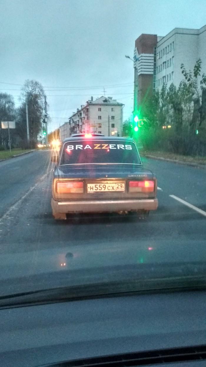 Классика Малый бизнес, Франшиза, Фэйк такси