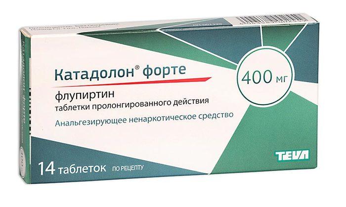 Куплю лекарство Катадолон, Нолодатак, Флупиртин, Без рейтинга, Длиннопост