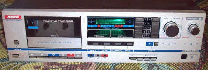 Магнитофон приставка ВЕГА МП 120 Музыка, Магнитофон, Звук, Арктур, Вега, Морион, Длиннопост