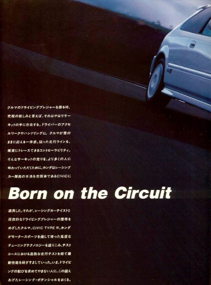Honda Civic Type R Honda, Trevor_Phillips, Каталог, Скан, Видео, Длиннопост
