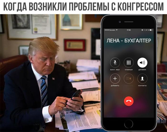США обвинили бухгалтера из России во вмешательстве в выборы Политика, США, Россия, Прикол, Бухгалтер, Трамп, Новости, Юмор