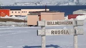 О поножовщине в Антарктиде Антрактида, Поножовщина, Троллинг