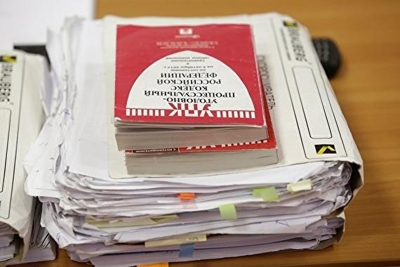 Уголовное наказание для депутатов, которые не выполняют свои предвыборные обещания Новости, Россия, Депутаты, Обещание, Уголовное дело