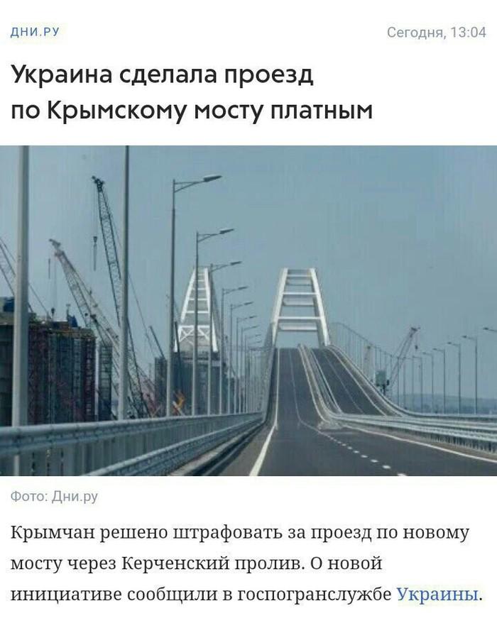 Мне кажется их уже не излечить никогда Украина, ДБ!, Мечта, Перемога, Политика