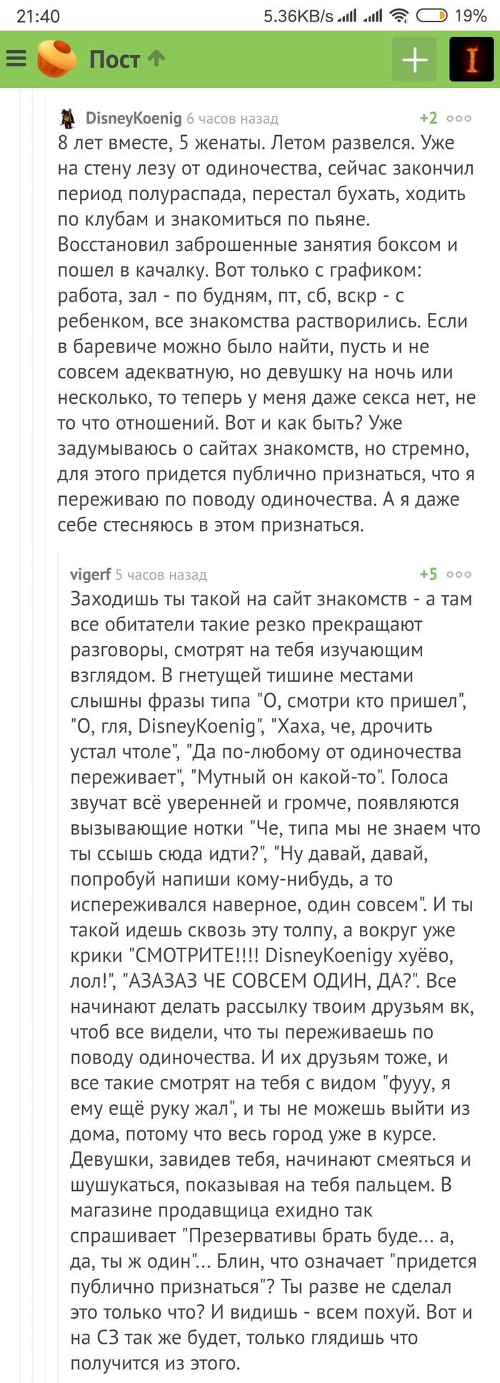 chat-znakomstv-s-temnokozhimi-napilas-i-dala-poebatsya