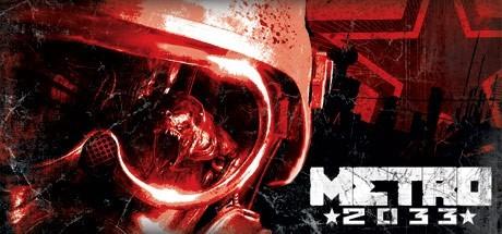 Metro 2033 Халява, Метро 2033, Steam халява, Steam
