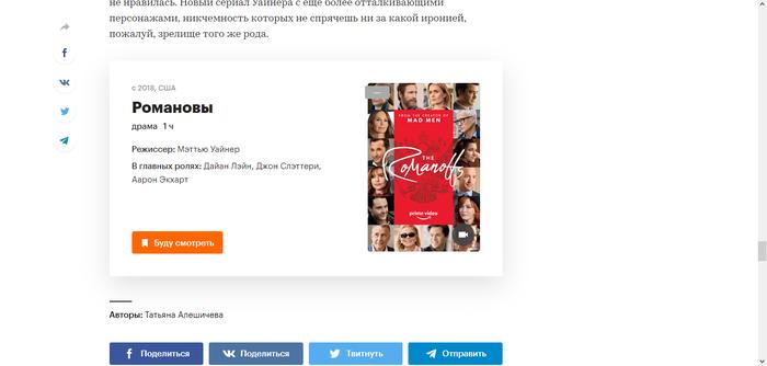 Очередной редизайн Кинопоиска Кинопоиск, Редизайн сайта, Яндекс, Фильмы, Длиннопост