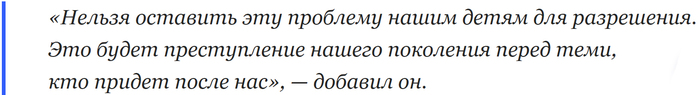 Белоруссия приготовилась включиться вконфликт вДонбассе Общество, Политика, Украина, Белоруссия, Донецк, Россия, Посредник, Rambler News Service