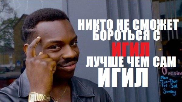 Кадыров и ИГИЛ ИГИЛ, Рамзан Кадыров