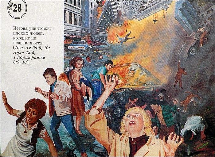 """На психику керченского убийцы решающее влияние оказала секта """"Свидетели Иеговы"""" Росляков, Свидетели Иеговы, Керчь, Длиннопост, Политика"""