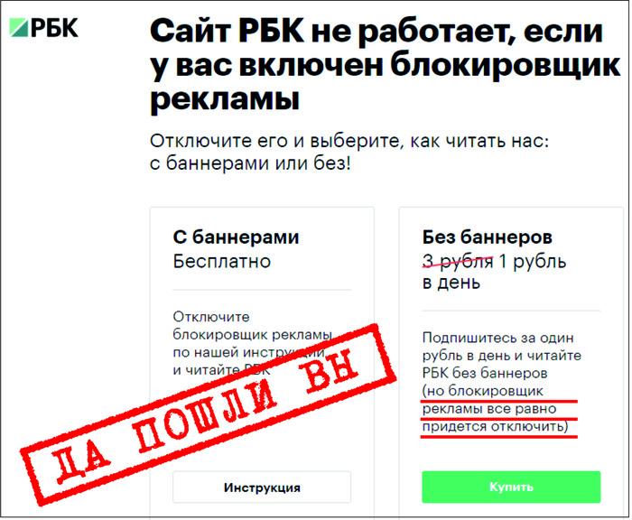 Рубль идет нахуй