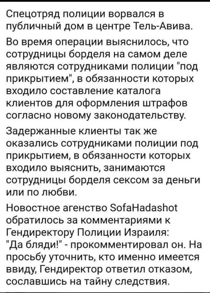 https://cs11.pikabu.ru/post_img/2018/10/26/6/1540544398180165842.jpg
