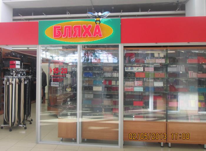 M-маркетинг Маркетинг, Тюмень, Вывеска, Бляха