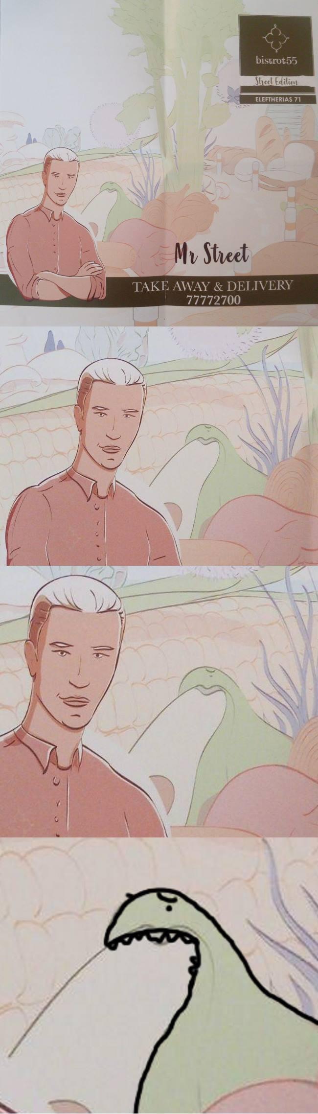 Я увидел блюющего динозавра на этой рекламе бистро, и не могу развидеть обратно Парейдолия, Кипр, Фрейд, Намек, Длиннопост