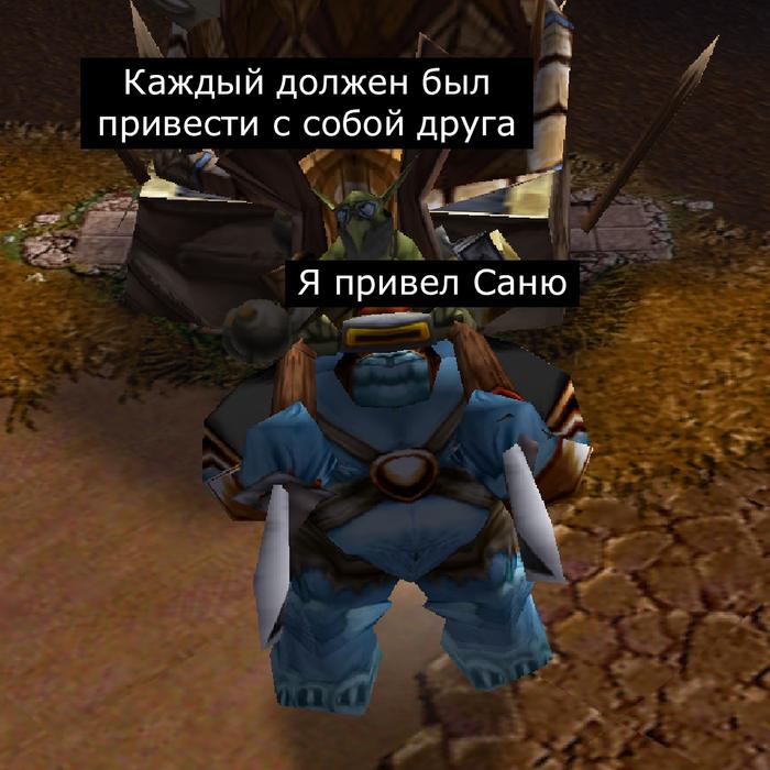 С гоблинами не соскучишься Врата Оргриммара, Игры, Компьютерные игры, Гоблин, Warcraft, Warcraft 3, Длиннопост