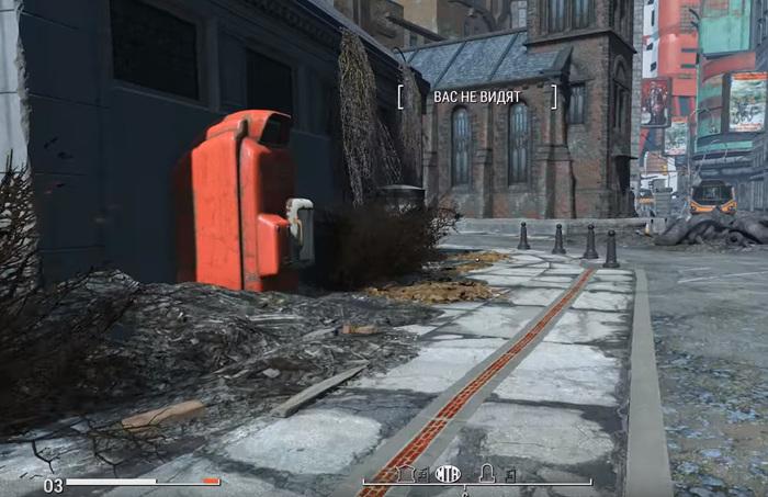 На улицах Новосибирска появилась красная линия для туристов Fallout, Новосибирск