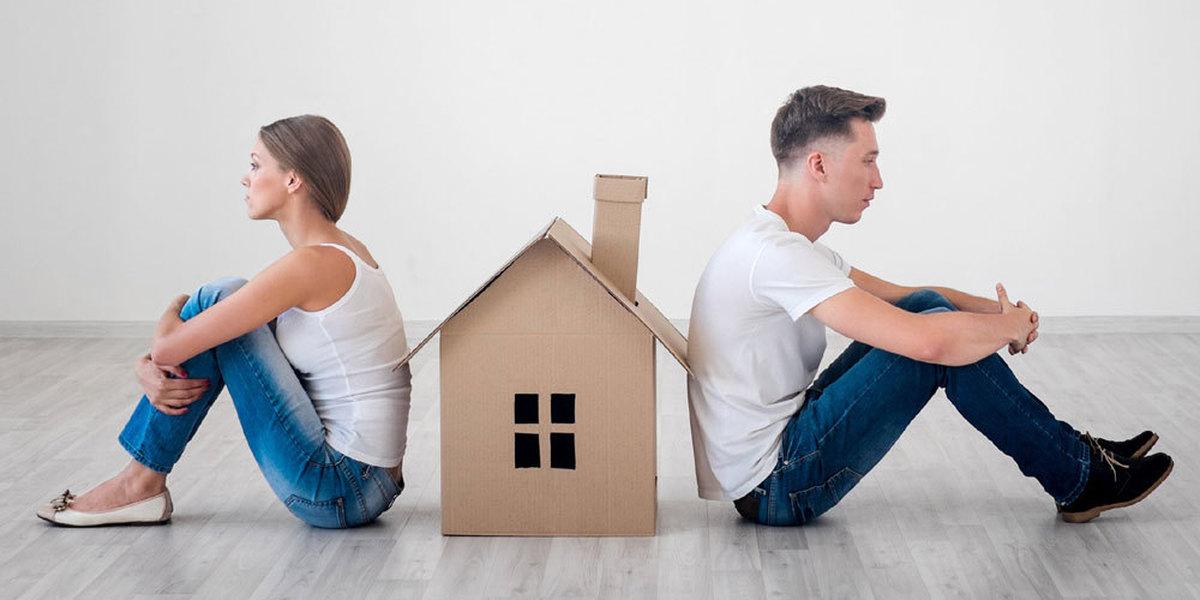 что делать с ипотекой при разводе