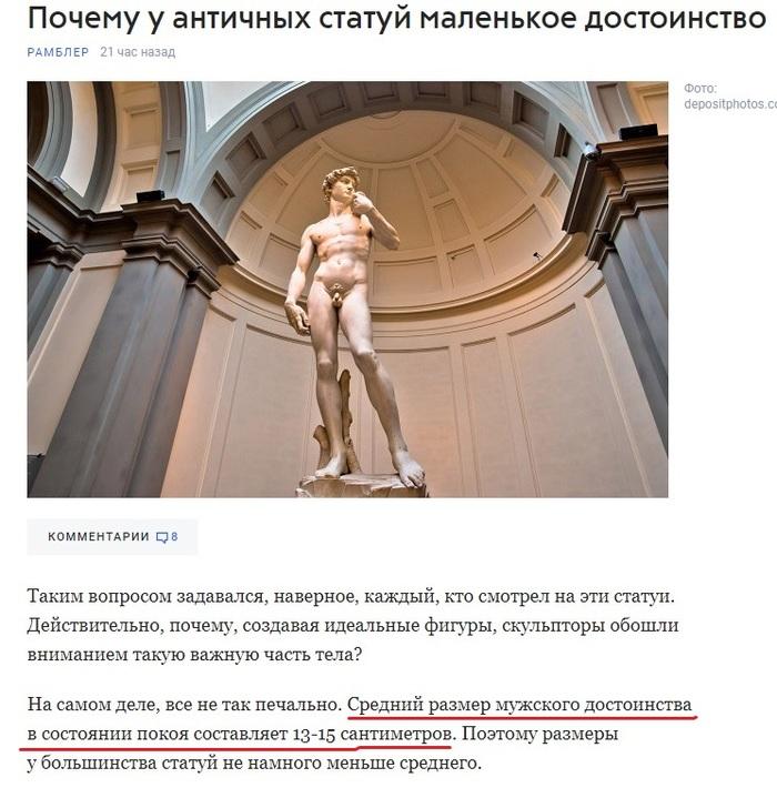 pokazat-bolshoe-muzhskoe-hozyaystvo-rizhaya-s-negrami-gruppovuha-porno