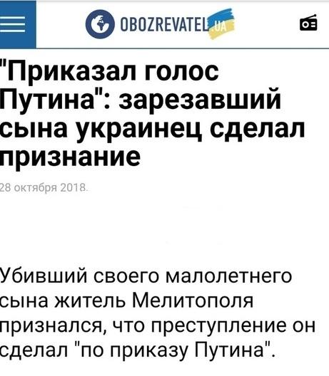 Бежать совсем некуда Украина, Путин, Шизофрения, Новости