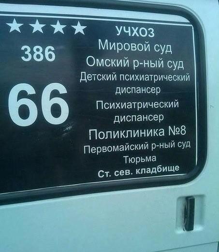 https://cs11.pikabu.ru/post_img/2018/10/29/9/1540825216198027154.jpg