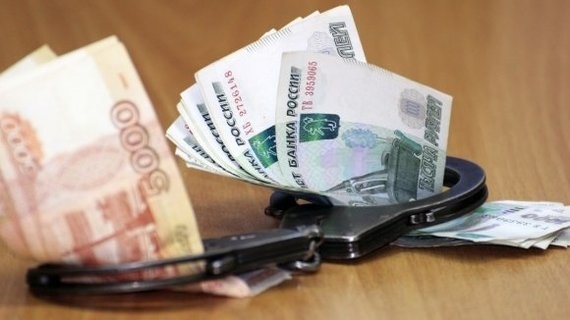 Приравнять коррупцию к государственной измене Новости, Россия, Коррупция, Без рейтинга, Измена Родине, Депутаты