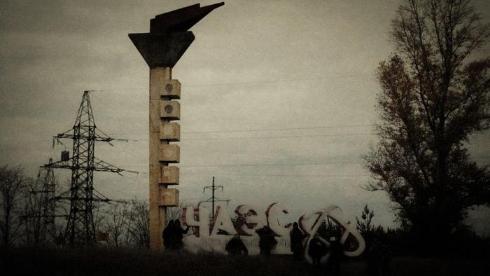 ЧАЭС. Свершилось. Восстановили на месте вместо демонтированной в 2000x годах стелу в оригинальный размер. ЧАЭС, Припять, Сталкер, Зона Отчуждения, Чернобыль, Вдохновение, Видео