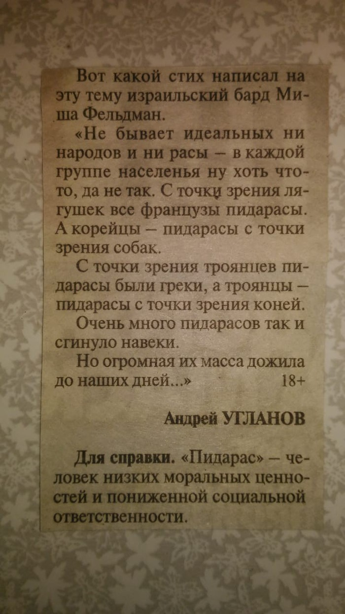 https://cs11.pikabu.ru/post_img/2018/10/30/7/154089446114930200.jpg