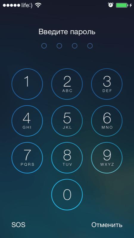 Нужна Помощь пикабу. Разблокировка Айфон 6 Без рейтинга, Помощь, Iphone, Iphone 6, Разблокировка