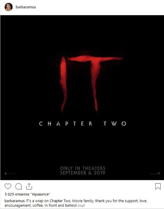 Оно: Глава 2. Стивен Кинг, Оно, Оно 2, Ужасы, Пеннивайз