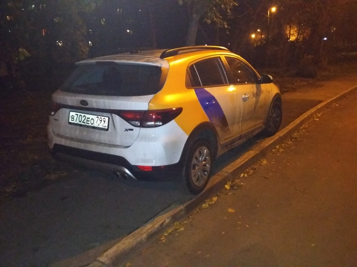 Яндекс.Драйв и правила парковки Яндекс, Яндекс драйв, Неправильная парковка
