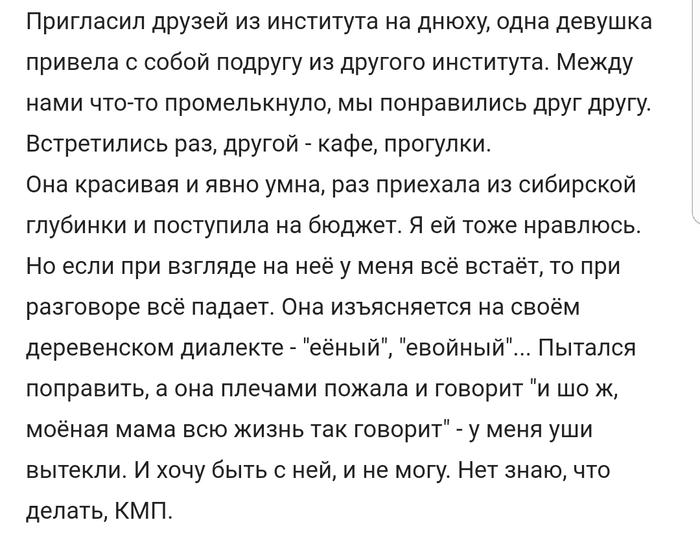 КиллМиПлиз - дерьмовая жизнь по-русски #72 Исследователи форумов, Скриншот, Треш, Бред, Жизньдерьмо, Kill me please, FluffyMonster, Длиннопост